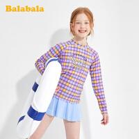 【2件4折价:72】巴拉巴拉女童泳衣中大童公主裙式分体中大童格纹泳装泳帽时尚洋气夏