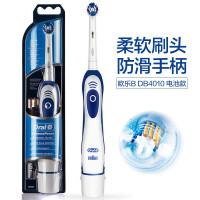 博朗(BRAUN)欧乐B Oral-b DB4010 成人电动牙刷 干电式电池款 DB4510K同款