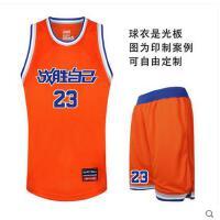 男士篮球衣篮球训练服 个性DIY定制印号印字 篮球服套装队服