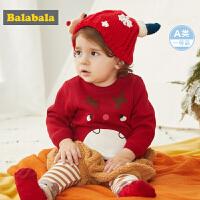 巴拉巴拉婴儿套头毛衣儿童冬季线衫2019新款宝宝针织衫加绒保暖棉