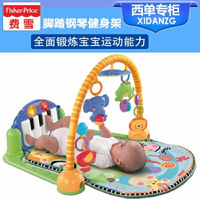 费雪 琴琴健身器婴儿健身架音乐钢琴W2621早教亲子宝宝益智玩具