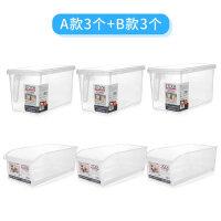 零食保鲜收纳盒进口冰箱收纳盒抽屉式厨房保鲜盒长方形蔬菜水果收纳筐整理盒
