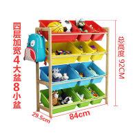 儿童玩具收纳架宝宝书架儿童玩具收纳架整理架多层置物架收纳箱宝宝玩具架玩具收纳柜实木