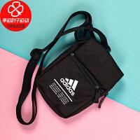 幸运叶子 Adidas阿迪达斯男包女包户外旅行包斜挎包运动休闲小包背包FM6874