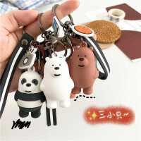 小熊动漫网红钥匙扣女可爱汽车书包挂件公仔创意背包挂饰钥匙链圈