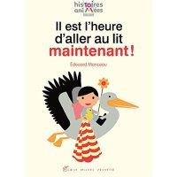 【现货】法语原版 现在是上床睡觉的时间了(AR互动绘本)Il est l'heure d'aller au lit m