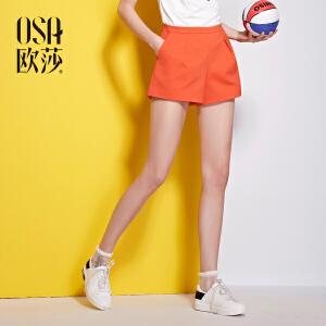 欧莎2016夏季新品 简约压褶细节真口袋休闲短裤女 B52050