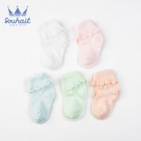 souhait水孩儿童装女童袜子时尚糖果色中筒袜儿童袜子