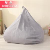 沙发豆袋创意单人沙发卧室客厅小户型懒人椅子榻榻米