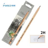 MARCO/马可 7001-12CB 高级绘图铅笔12支装/2H 原木杆初学者素描笔专业美术用品画材套装速写笔儿童全灰