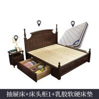 美式实木床1.8米双人床主卧欧式风格床婚床1.5m抽屉高箱床 +1柜+乳胶软硬两用床垫