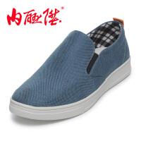 内联升男鞋时尚休闲套脚单鞋春夏季舒适透气男式老北京布鞋DS6007