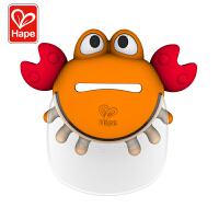 Hape螃蟹水龙头延伸器2-6岁戏水洗澡玩具卡通家用防溅水卫生间通用导水槽E8447