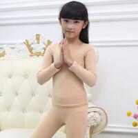春秋款舞蹈服练功服少儿演出隐形内衣女童肉色肤色紧身打底衫