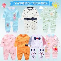 婴儿连体衣春秋新生儿哈衣爬服装夏季婴儿衣服男女宝宝0-3-6-9-12个月1岁