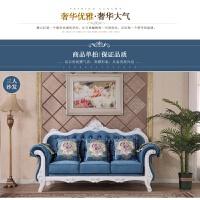 欧式布艺沙发123组合小户型蓝色三人双人实木客厅简欧可拆洗沙发 168款-