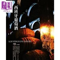 【中商原版】西班牙葡萄酒 �e木 林裕森 �料 �品 港�_原版