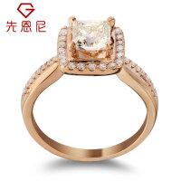 先恩尼钻石 18k玫瑰金钻戒 50-20分婚戒 豪华款公主方/垫形/方钻异型钻结婚戒指 钻石戒指订婚戒指求婚戒指 幸福