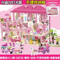 乐高积木女孩子系列别墅拼装公主梦搭房子6益智女生玩具12岁拼图