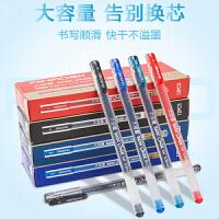 中性笔爱好中性笔文具大容量中性笔笔芯子弹头12支装