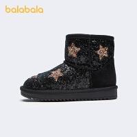 【11.11开门红3件4折叠券价:86.1】巴拉巴拉官方鞋中大童雪地靴女童靴闪亮鞋面设计保暖冬
