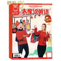 空中英语教室杂志初级版(含光盘)2020年全年杂志订阅新刊预订1年共12期1月起订