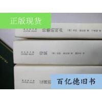 【二手旧书9成新】格拉斯文集:辽阔的原野、铃蟾的叫声、母鼠 /[