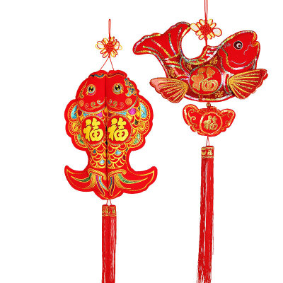 过年装饰挂件 中国结鱼挂件福字年年有鱼春节客厅喜庆用品大号挂饰过年 直鱼大号