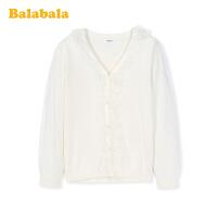 巴拉巴拉儿童毛衣女童打底衫中大童新款春季针织开衫童装甜美