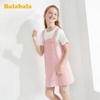 【6.8超品 2件5折价:129.95】巴拉巴拉童装夏装儿童套装童装2020新款女童短袖背带裙时尚女大童