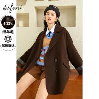 伊芙丽毛呢外套女2020秋冬学院风西装领双面呢羊毛日系大衣