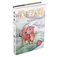 动物小说大王沈石溪・注音读本:母牛蓝铃