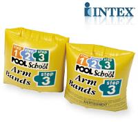 INTEX泳校手臂圈56643 手臂圈 救生圈游泳圈 浮圈 3-6岁儿童适用