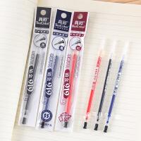 真彩铂金919中性笔芯 铂金装0.5mm 替芯 水笔芯 子弹头签字笔替芯