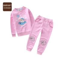 【400-200】秋装女童套装 宝宝套头两件套童装2016新款 儿童休闲上衣裤子套装