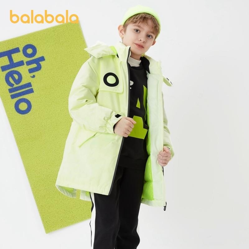 【3件4.5折:279】巴拉巴拉儿童羽绒服男童冬装中大童外套中长款保暖时尚潮