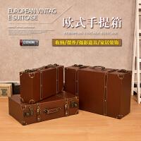 欧式复古手提箱服装店道具橱窗展示拍照木箱皮箱旅行箱行李箱摆件