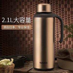 日本泰福高304不锈钢保温壶家用水壶车载大容量暖壶保温瓶热水瓶