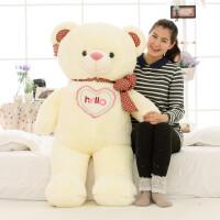可爱布娃娃大号泰迪熊毛绒公仔玩具泰迪熊玩偶圣诞节礼物女抱熊