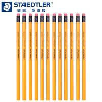 德国施德楼(STAEDTLER)铅笔六角黄杆日常书写笔带橡皮头12支134-HB