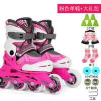 溜冰鞋男女初学者套装直排轮可调鞋3-6-8-10岁儿童轮滑鞋