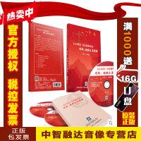 公司法司法解释四的创新缺憾与再解释 刘俊海(3DVD赠送书)视频讲座光盘碟