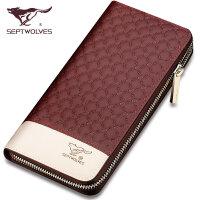 【1件5折】七匹狼男士钱包钱夹皮夹真皮男拉链长款手包头层纯牛皮手机男包包
