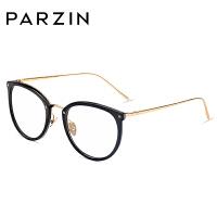 帕森钛合金眼镜架 男女复古大框板材眼镜框可配近视 56008