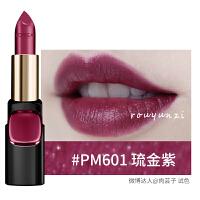 欧莱雅 纷泽琉金唇膏 PM601 3.7g琉金紫口红