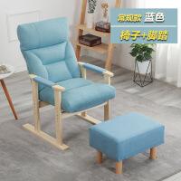 休闲沙发床可折叠卧室电脑椅午休懒人沙发老人躺椅子实木阳台休闲简约沙发床