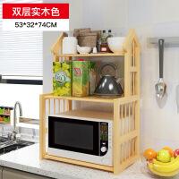 厨房置物架落地多层收纳架家用微波炉架子多功能调料架碗 支持批发