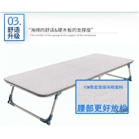 木板床折叠床单人床办公室午休床午睡床陪护床临时加床护腰硬板床 +棉垫