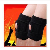 男女护膝盖护膝运动登山篮球护具跑步自行车骑行足排球羽毛球男女爬山护膝盖