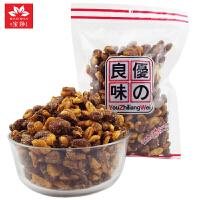 宝莎 怪味豆 休闲办公零嘴 零食品 兰花胡豆 蚕豆 零食品小吃